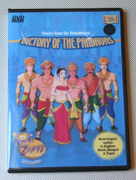 Victory Of The Pandavas - Stories From The Mahabharat